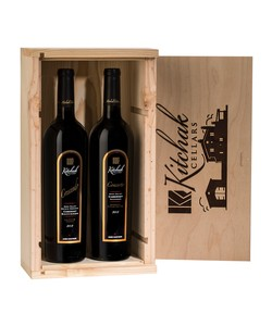 2012 Kitchak 2 Bottle Set in Wood Box